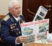 Тульский ветеран предложил Алексею Дюмину увековечить память бронепоезда №16, Фото: 3