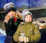 На площади Ленина прошло закрытие главной городской ёлки, Фото: 115