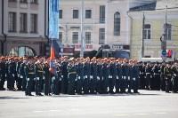 Парад Победы. 9 мая 2015 года, Фото: 10