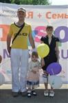 Мама, папа, я - лучшая семья!, Фото: 203