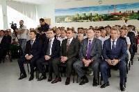 Алексей Дюмин наградил сотрудников «Тулачермета», Фото: 11