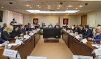 Присяга правительства Тульской области, Фото: 46