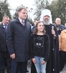 Открытие торговых рядов в Тульском кремле. День города-2015, Фото: 18