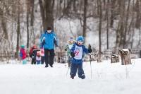 «Яснополянская лыжня - 2016», Фото: 51