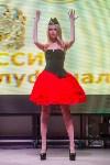 «Краса России Тула-2016» (полуфинал), Фото: 55