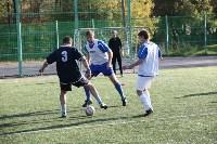 Четвертьфиналы Кубка Слободы по мини-футболу, Фото: 80