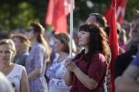 Митинг против пенсионной реформы в Баташевском саду, Фото: 17