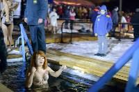 Крещенские купания-2015. Центральный парк. , Фото: 18