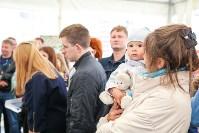 В  микрорайоне Левобережный появится новый детский сад, Фото: 14