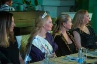 «Краса России Тула-2016» (полуфинал), Фото: 21