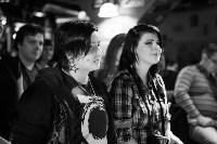 Найк Борзов в Harat's Pub.1 октября., Фото: 44