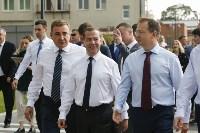 Дмитрий Медведев посетил Тулу с рабочим визитом, Фото: 3