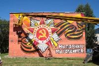 Евгений Авилов наградил победителя конкурса граффити «Другое восприятие», Фото: 1