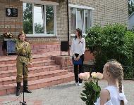 открытие мемориальной доски в Суворове, Фото: 3