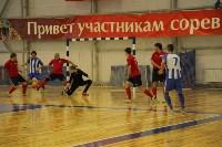 Чемпионат Тульской области по мини-футболу., Фото: 51