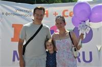 Мама, папа, я - лучшая семья!, Фото: 216