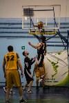 Тульская Баскетбольная Любительская Лига. Старт сезона., Фото: 114
