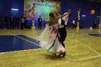 Танцевальный турнир «Осенняя сказка», Фото: 27