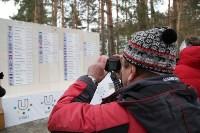 I-й чемпионат мира по спортивному ориентированию на лыжах среди студентов., Фото: 92