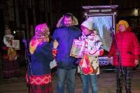 Ночь искусств в Туле: Резьба по дереву вслепую и фестиваль «Белое каление», Фото: 63