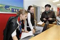 "Вкладчики ""Первого Экспресса"" атаковали офис ВТБ24, Фото: 8"