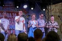 «Битва за «Нашествие»: «Васильков & коты» представят Тулу на фестивале, Фото: 106