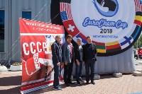 EuroChem Cup 2018: финал, Фото: 15