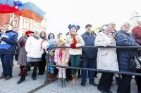 Концерт Годовщина воссоединения Крыма с Россией, Фото: 20