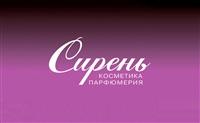 Сирень, сеть магазинов косметики, Фото: 1