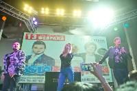 5sta Family: концерт в Туле, Фото: 22
