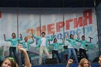 Фестиваль «Энергия молодости», Фото: 30