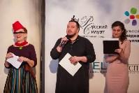 Фестиваль Fashion Style 2017, Фото: 438