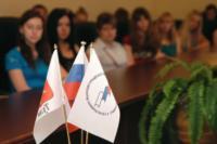 Встреча директора Корпорации развития Тульской области со студентами ТулГУ, Фото: 11