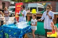 В Туле состоялся финал необычного квеста для детей, Фото: 47