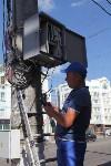 Замена светофоров в Туле, Фото: 4