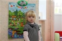 Частный детский сад на ул. Михеева, Фото: 7