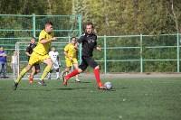 Групповой этап Кубка Слободы-2015, Фото: 616