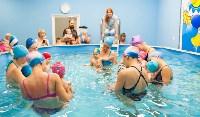 Чемпионат по грудничковому и детскому плаванию, Фото: 4