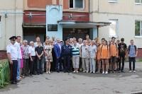 Открытие мемориальной доски Геннадию Бондареву, Фото: 7