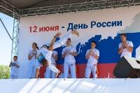 """Фитнес-фестиваль """"Активный гражданин"""", Фото: 43"""