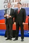 Награждение лауреатов премии им. С. Мосина, Фото: 43
