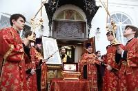 Прибытие мощей Святого князя Владимира, Фото: 29