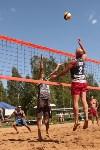 Пляжный волейбол в Барсуках, Фото: 72