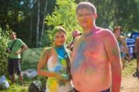 Туляки устроили битву на красках, Фото: 58