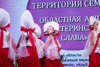 Материнская слава 2021, Фото: 22
