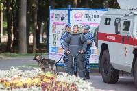 «Школодром-2018». Было круто!, Фото: 602