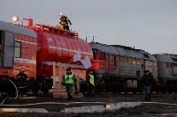 Презентация нового пожарного поезда, Фото: 64