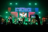 Концерт Димы Билана в Туле, Фото: 98