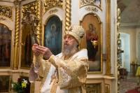 Митрополит Тульский и Ефремовский Алексий помолился о мире на Украине и Ближнем Востоке , Фото: 7
