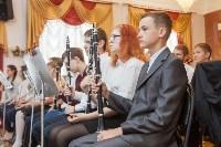 Сводный детский духовой оркестр, Фото: 13